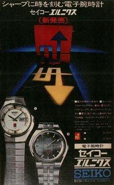 ELNIX advertisement