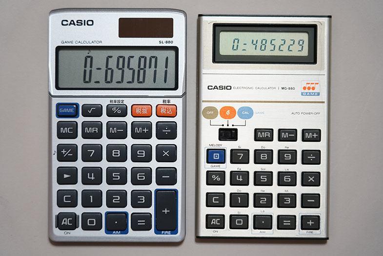 Casio MG-880 SL-880N 2