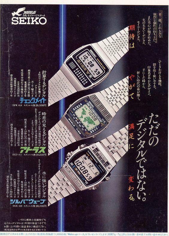 Seiko A259 Advert