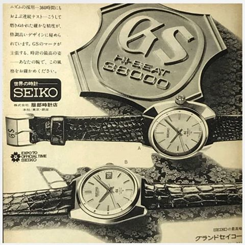 Seiko 61GS advert 1