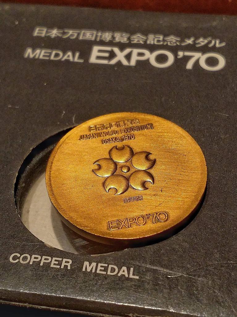 Osaka Expo Medal
