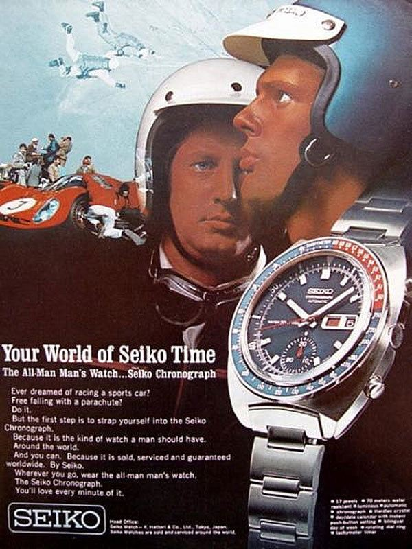 Seiko 6139 Advert 2