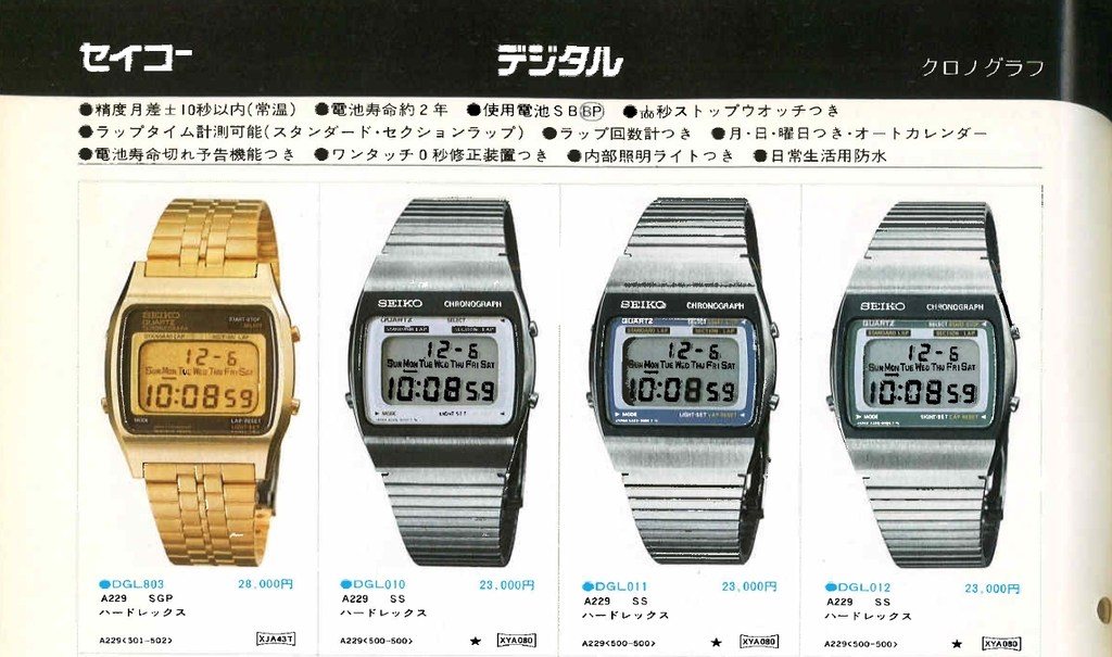 A229 Catalog 1979