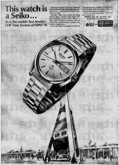 Seiko 61GS advert 6