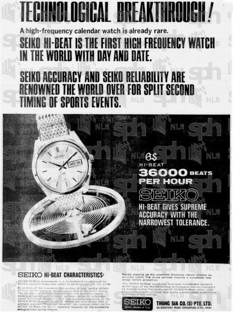 Seiko 61GS advert 5