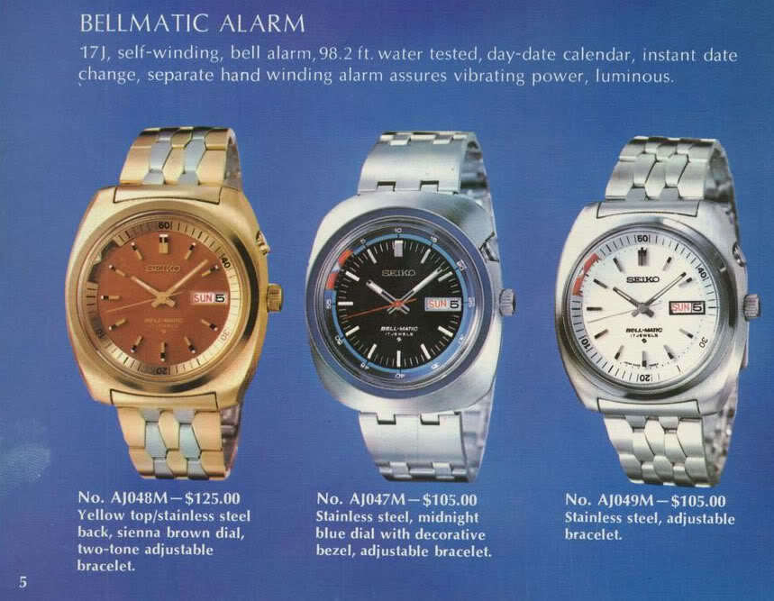 SEIKO_brochure_prices_69-70