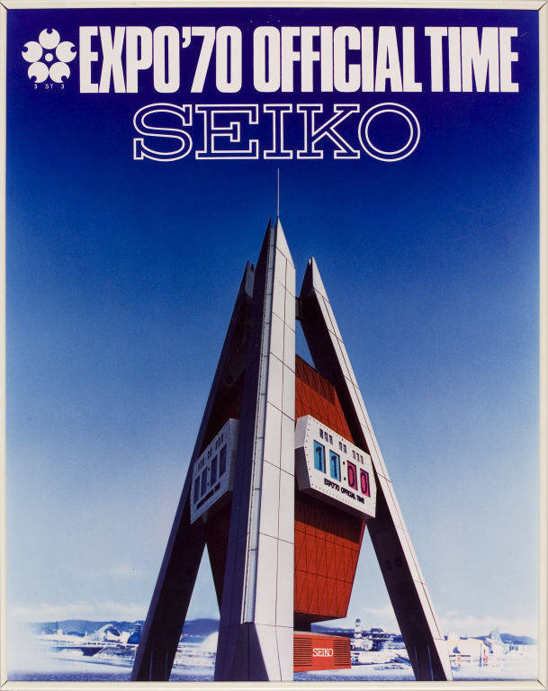 Seiko Clock Tower Osaka Expo