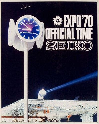 Seiko Osaka Expo 1