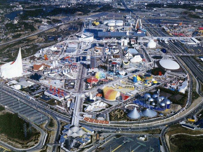 Osaka Banpaku Park Expo