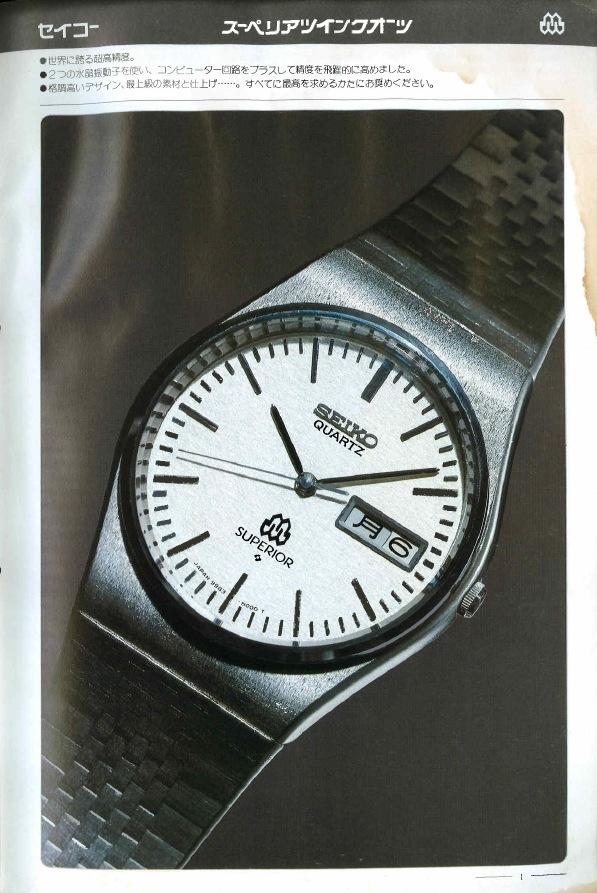 1978 9983 catalog 1