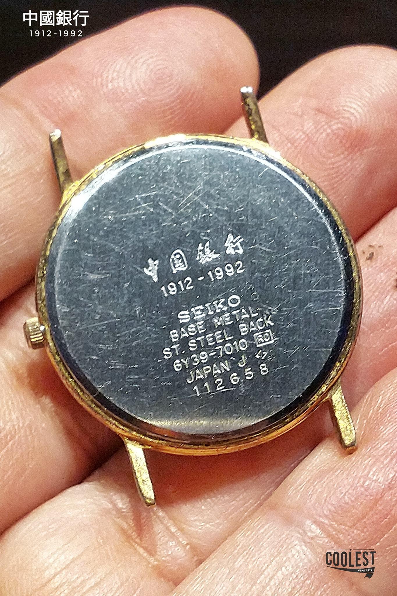 Seiko Galaxy Bank of China Edition 6Y39-7010 2